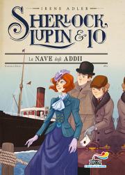 Sherlock, Lupin & Io - 12. La nave degli addii